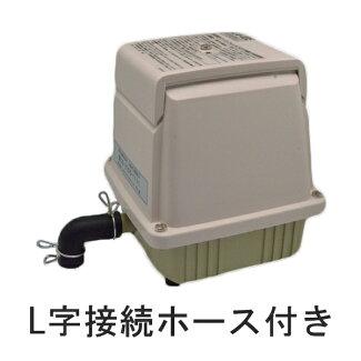 【2年保証付】日東工器メドーLA-80E合併浄化槽エアーポンプ電動ポンプ浄化槽エアーポンプ浄化槽ブロワー浄化槽ポンプ浄化槽エアポンプブロワーブロワブロアー