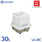 【2年保証付】日東工器メドーLA-30E合併浄化槽浄化槽エアーポンプブロワーブロワエアポンプブロアーブロアエアポンプ