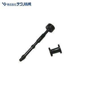 テクノ高槻 SPスイッチ破断ピン HP-60/80/100/120/200 HPシリーズ適合 『補修部品-テクノ高槻』