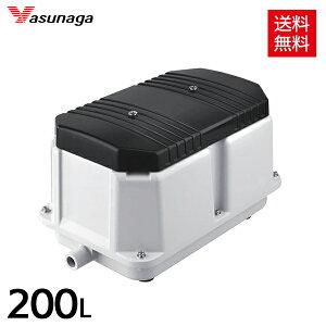 安永 LW-200 (三相200V) ダブルポンプ型 静音 省エネ 電池 電動ポンプ 浄化槽エアーポンプ 浄化槽ブロワー 浄化槽ポンプ 浄化槽エアポンプ ブロワー ブロワ ブロアー