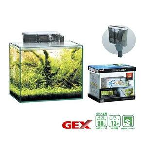 GEX グラステリア300 6点セット ガラス水槽 30cm 水槽 『ガラス水槽セット』