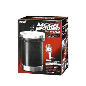 メガパワー9012 水槽用外部フィルター 90〜120cm水槽 (150〜300リットル)