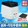 安永EP-80EL電磁式エアーポンプ