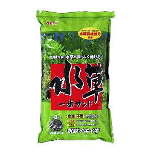 水草一番サンド 8kg 『ソイル・砂・砂利』