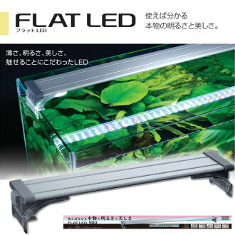 ☆ 特别 ☆ 寿平 LED 900 90 厘米的水族照明和灯光 '照明和光'