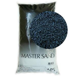 マスターサンド 10kg 溶岩石系 溶岩石底床 『ソイル・砂・砂利』