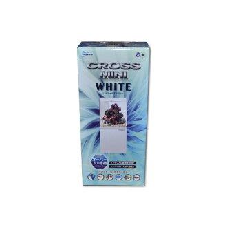 Nisso cross mini CROSS Mini white glass Aquarium Kit