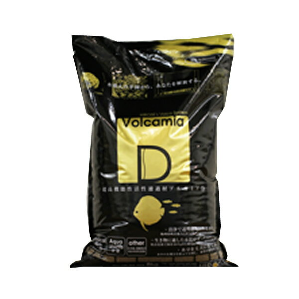 超高機能性活性底床材 ブルカミアD 8Kg 弱酸性 『ソイル・砂・砂利』