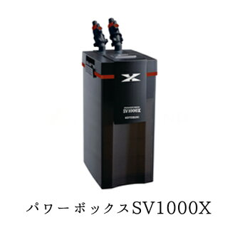 Kotobuki power box SV1000X for aquarium external filters