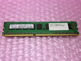 PC2-5300 RAM Memory Upgrade for The Fujitsu LIFEBOOK Tablet PC T4220 A1A2J3A413850001 1GB DDR2-667