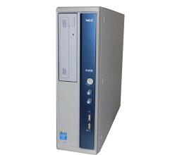 Windows8.1 Pro 64bit NEC Mate MK26EB-G (PC-MK26EBZDG) Celeron G1610 2.6GHz 2GB 250GB DVD-ROM 中古パソコン デスクトップ 本体のみ