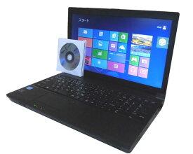 Windows8 Pro 64bitリカバリー付き 東芝 dynabook Satellite B553/J (PB553JGBPR7HA71) 第3世代 Core i3-3110M 2.4GHz 2GB 320GB DVDマルチ テンキー 15.6インチ WPS Office付き 中古パソコン ノート