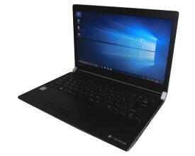 Windows10 Pro 64bit 東芝 dynabook R73/U 第6世代 Core i3-6100U 2.3GHz 4GB 500GB 光学ドライブなし 13.3インチ ビジネスモバイル 薄型・軽量 中古パソコン ノート
