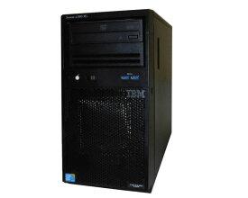 中古 IBM System x3100 M5 5457-PAF Xeon E3-1220 V3 3.1GHz 8GB 500GB×2 (SATA) DVD-ROM