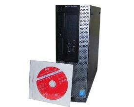 リカバリー付き Windows8.1 Pro 64bit デル DELL OPTIPLEX 3020 SFF 第4世代 Core i3-4150 3.5GHz 4GB 500GB DVD-ROM 中古パソコン デスクトップ 中古PC 良品
