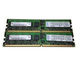 IBM 39M5808 【中古】PC2-3200R 1GB×2枚(計2GB)