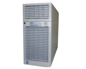 中古 NEC Express5800/T120e (N8100-2087Y) Xeon E5-2440 V2 1.9GHz 4GB 300GB×2 (SAS 2.5インチ)
