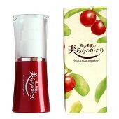 赤い果実の美らものがたりエッセンスEX30ml