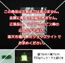 【アクアリフト500PN-S】