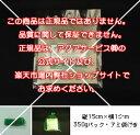 【アクアリフト700PN-S】