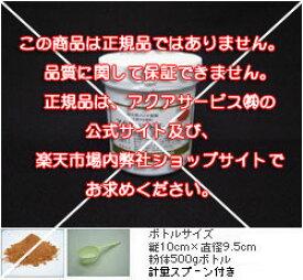 【アクアリフトT-M】