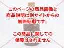 【山桜の焼酎ボトル (500ml)】