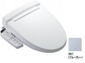 【在庫あり】【ブルーグレー】INAX 温水洗浄便座・KBシリーズ CW-KB21-BB7