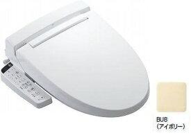【在庫あり】【アイボリー】INAX 温水洗浄便座・KBシリーズ CW-KB21-BU8