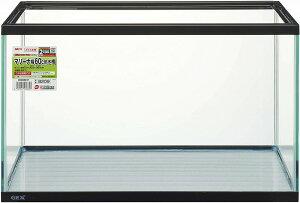 GEX マリーナ幅60cm水槽 MR600BKSTガラス水槽