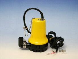 水中ポンプ イエローポンプ 1100GPH 12V
