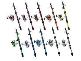 釣竿・ロッド カラフルコンパクト165 リール+ロッドセット FIVE STAR 釣り具