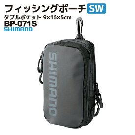 フィッシングポーチ BP-071S SW(9×16×5cm) ブラック SHIMANO シマノ 釣り