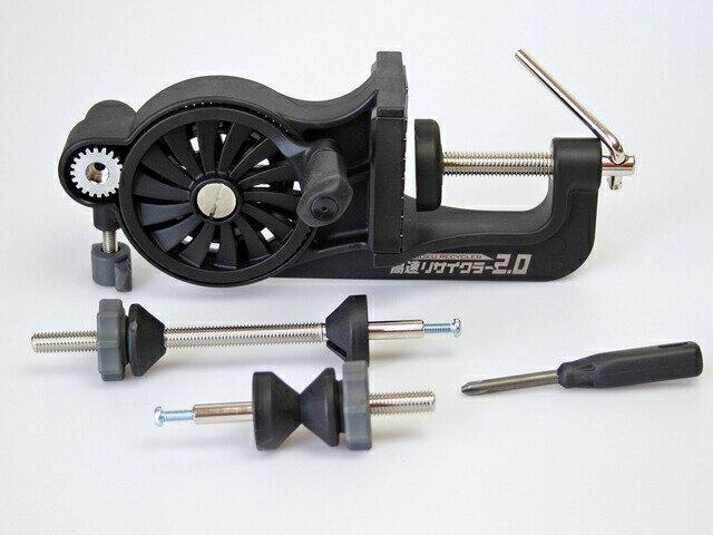 高速リサイクラー2.0 高速巻き替えスプール 糸巻き 第一精工 釣り具