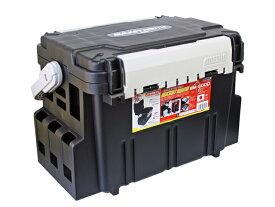 11月セール バケットマウス BM-5000 ブラック 440×293×293mm 20L 釣り用収納ハードボックス
