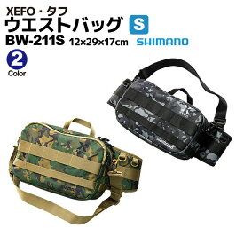 XEFO・タフ ウエストバッグ BW-211S(S)12×29×17cm SHIMANO フィッシングバッグ 釣り