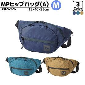 MPヒップバッグM(A) DAIWA(ダイワ) グローブライド 釣り フィッシング バッグ