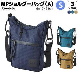 MPショルダーバッグS(A) DAIWA(ダイワ) グローブライド 釣り フィッシング バッグ