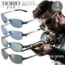 ジールオプティクス DORIO ドリオ ミラーコートレンズ 専用ケース+クリーナー+メガネ拭き2枚付 ZEAL OPTICS フィッシ…