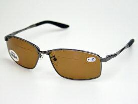 老眼鏡入偏光サングラス ケース&メガネ拭き付 冒険王 バイフォーカルスポーツ BFS-5B