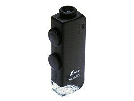ポケット型顕微鏡 ルーペH 75753 60〜100倍 LEDライト付 シンワ測定 環境測定器