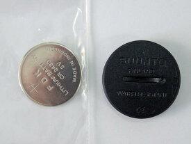 SUUNTO腕時計バッテリー交換キット CR2430 SS014379000 ヴェクター等 メール便送料込
