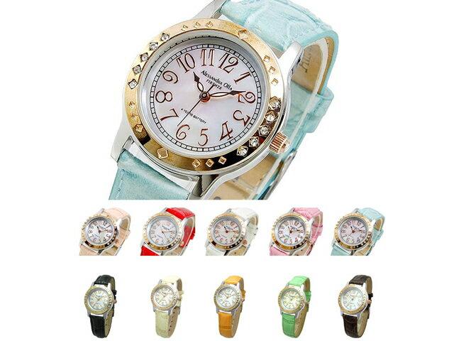 ALESSANDRA OLLA アレッサンドラオーラ レディース腕時計 AO-1750