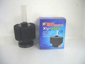 高性能 スポンジフィルター XY-2810 中低型 (60リッター以下用) 3個