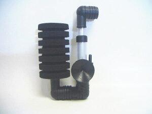 スポンジフィルター XY-2830 小1連型 (小型〜45cm水槽用)