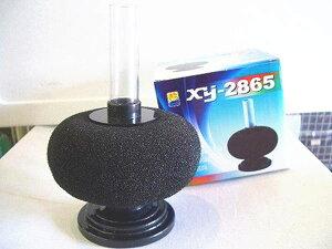 スポンジフィルター XY-2865 中球形 (100リッター以下水槽用) 3個
