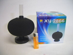 スポンジフィルター XY-2866 大球形 (150リッター以下水槽用)