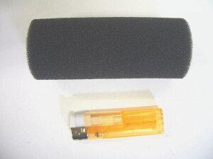 ストレーナーカバー スポンジフィルター 直径5×長さ12cm 細目 2個 【送料無料】