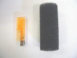 ストレーナーカバー スポンジフィルター 直径5×長さ12cm 粗目 6個 【送料無料】