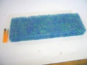 バクテリアマット 粗目 厚目 (3.8cm厚) XY-1833 緑1枚 (高耐久性マット) × 4P
