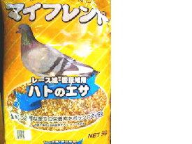 マイフレンド ハトのエサ 5kg 【品質を保持する脱酸素剤入り】